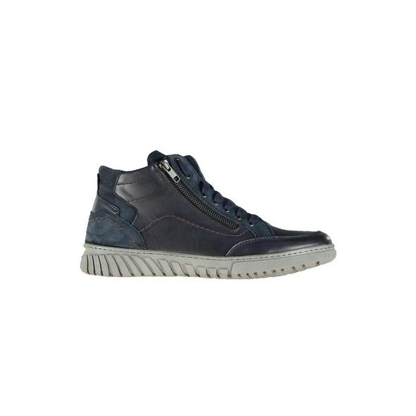 High-Sneaker mit Reißverschluss